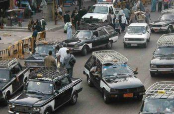 Viagem ao Oriente – Transporte no Cairo – 3º dia