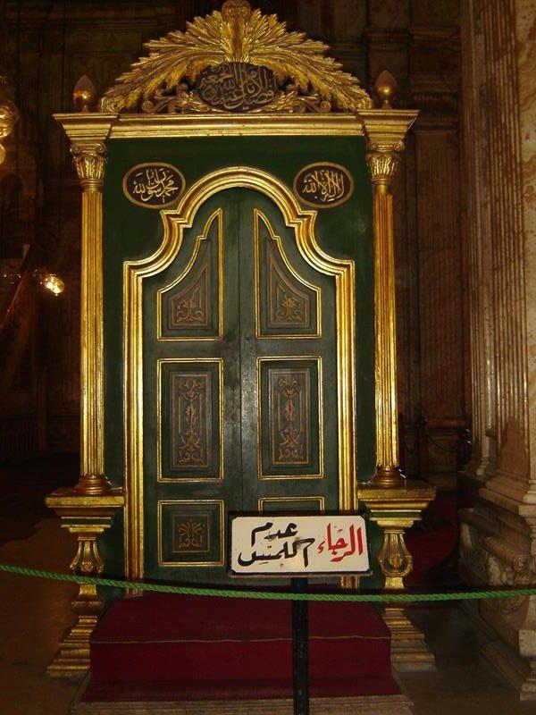 passeio mesquita (11) (Copy)